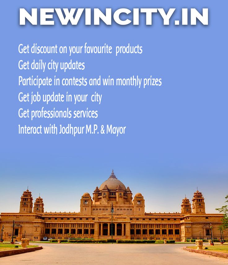 Get discount coupons free at newincity.in Register Now and get the discount up tp 40% on your favourite, like garments,cosmetics,footwears, hotels & restaurants, spa & saloon, health & fitness, gift & decor , grocery & kirana, opticals and many more.!!! #NewInCity #OnlineServiceProviderinJodhpur