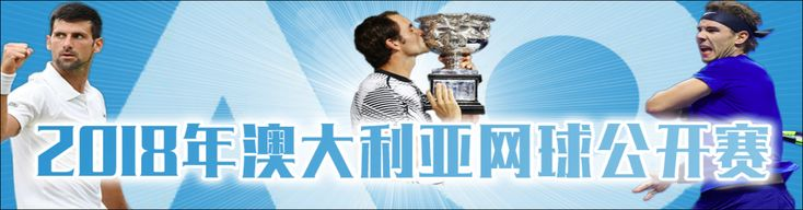 http://ift.tt/2mFQofS 网球/Tennis 8连败 Australia Open Sloane Stephens 中国金花 张帅 斯蒂文斯 澳大利亚网球公开赛 澳网 美网冠军 逆转http://ift.tt/2r99tvA  2018年澳大利亚网球公开赛澳网于1月15日至28日在澳大利亚墨尔本进行天王费德勒纳达尔小德莎娃科贝尔沃兹等名将都将出战  澳网正赛首日女单首轮赛事是由中国金花张帅 对战 美网冠军斯蒂文斯Sloane Stephens最终张帅以2-6/ 7-6(2)/ 6-2 比分逆转美网冠军晋级第二轮赛事  斯蒂文斯自从在去年复出后有着惊人的表现更拿下了大满贯的奖杯但美网赛事过后斯蒂文斯失去了专注更遭遇7连败两人有过3次交手记录张帅以1胜2负落后着但对上一次两人交手已经是2014年了…