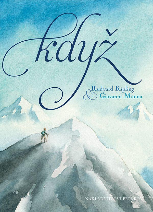 KDYŽ - Kipling Rudyard, Manna Giovanni - Knihkupectví Vysočina