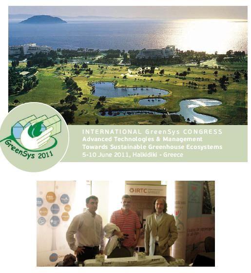 IRTC : International GreenSys 2011 Congress