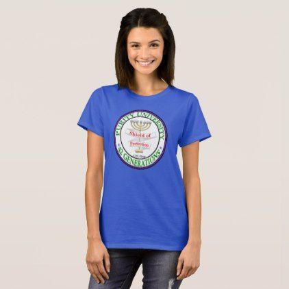 PURITY UNIVERSITY (ROYAL BLUE) T-Shirt - blue gifts style giftidea diy cyo
