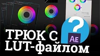 Как это сделать в After Effects? - YouTube