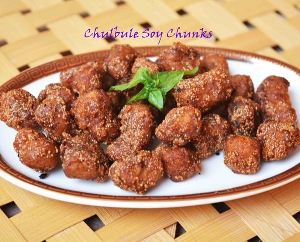 Chulbule Soya Chunks/ Chinese Style Fried Soya Nuggets  Mmm!! Healthy snack...Want to munch on #soyachunks #fried #chinese #quick #easy #spicy #soy Recipe at: www.annapunaz.in