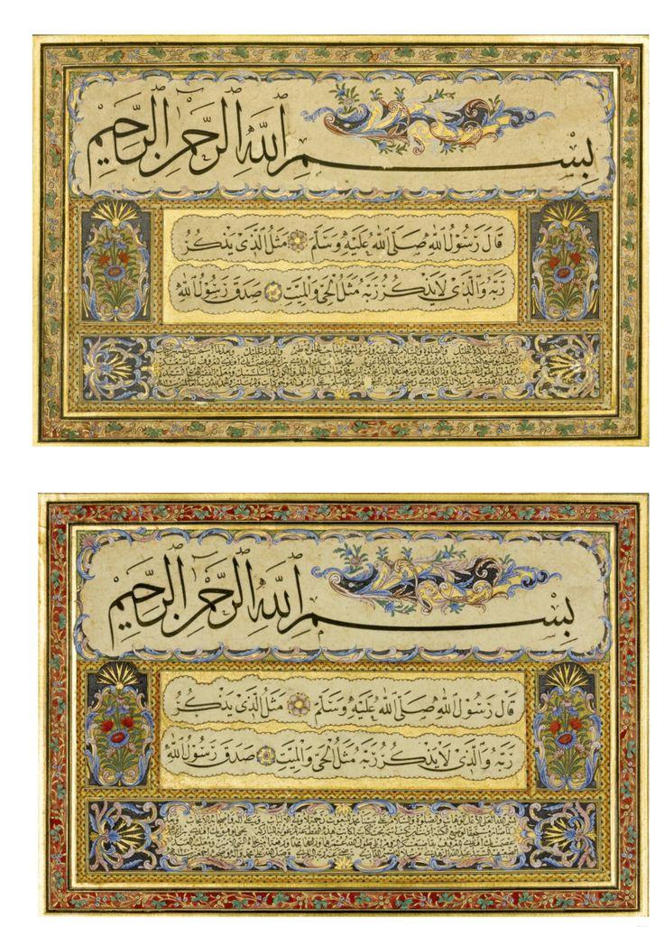 TWO OTTOMAN CALLIGRAPHER'S DIPLOMAS (IJAZEHS), TURKEY, DATED 1270 AH/1853 AD