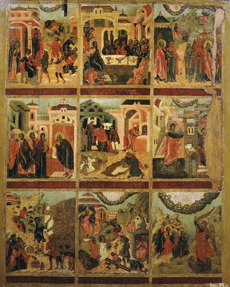 Девять заповедей блаженства XVIII