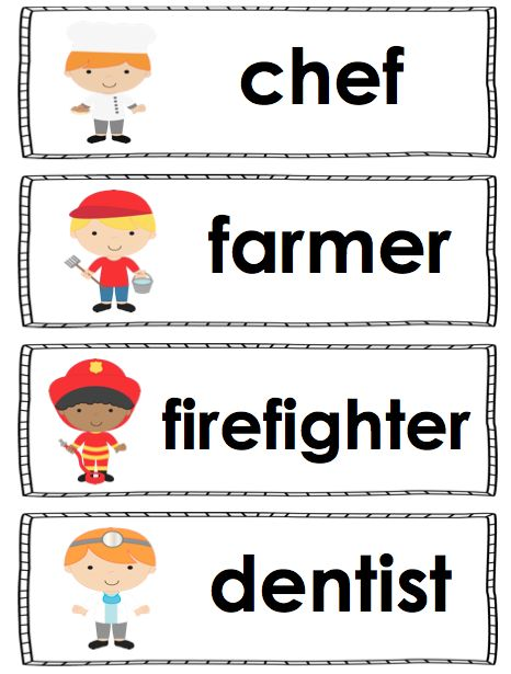 Community Helpers Units - Vocabulary Cards perfect for the word wall, pocket chart or writing center. Includes an emergent reader.