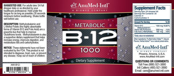 Vitamin B12 Injections good for immune system