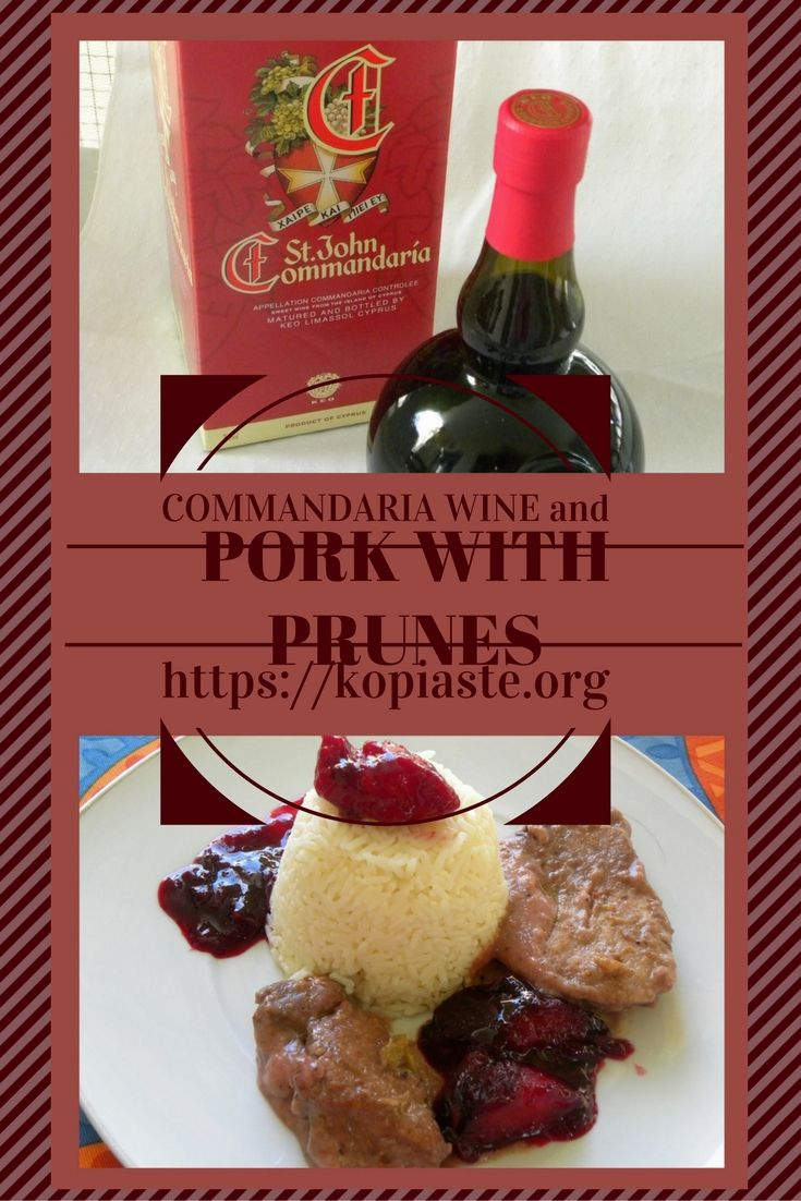 Commandaria, which is one of the best Cypriot wines, is a sweet dessert wine, produced in Cyprus for millenia, made from sundried grapes, xynisteri and mavro (black). Pork with Prunes is a classic recipe of Northern Greece, which is a perfect dish for the holidays, especially for Christmas. #commandaria #Cypriot_wines #pork #tenderloin #Christmas #kopiaste