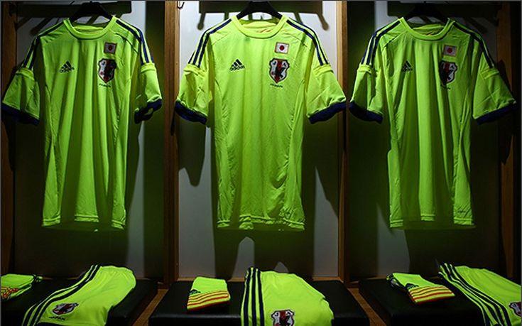 Japan away kit: World Cup 2014