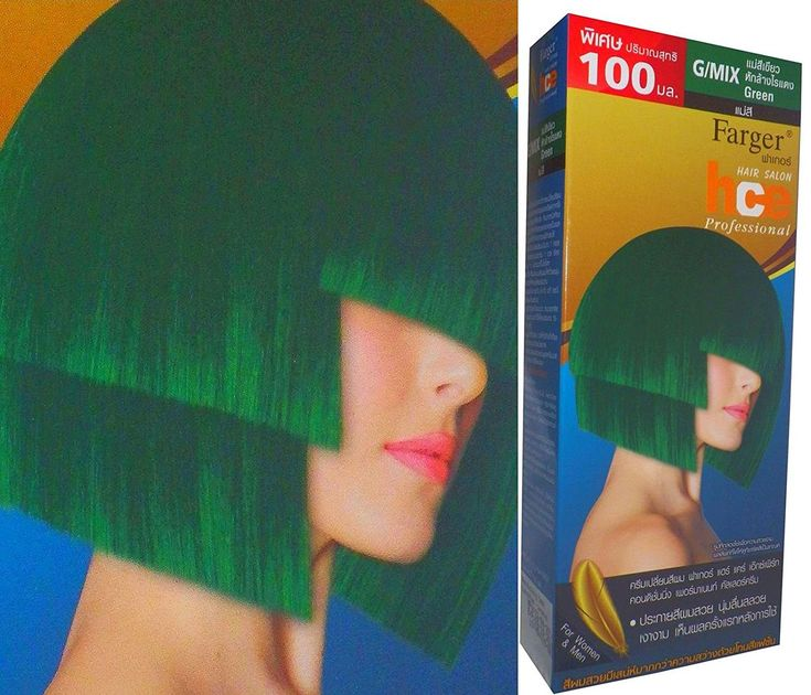 G/Mix Premium Permanent Hair Color Cream Dye GREEN Punk Goth XXL (equals 2 Dye Boxes !) by Farger * Read more reviews of the product by visiting the link on the image.