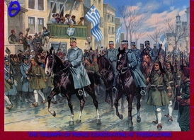 1912 GREECE Turkey Liberation Thessaloniki Selanik Salonika Macedonia Balkan War | History of Macedonia the ancient Greek kingdom of Greece in modern time  #Macedonia #Greece #modern #liberation #balkan #wars #Freedom or #death #Macedonian #fighters #Makedonomaxoi