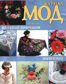Moa 2000 - Eliane Guimarães - Picasa Web Albums
