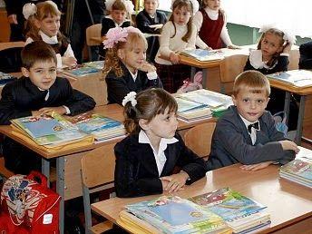 Armenia va a la educación obligatoria hasta los 12 años | Soy Armenio