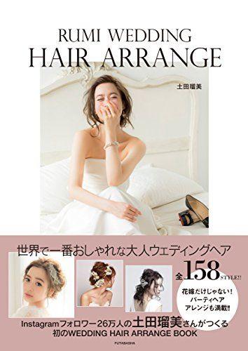 RUMI WEDDING HAIR ARRANGE
