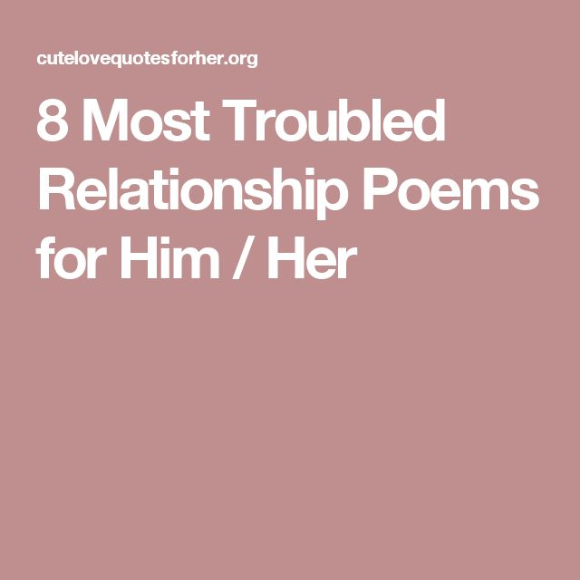 Troubled Relationship Quotes: 1000+ Ideas About Troubled Relationship On Pinterest