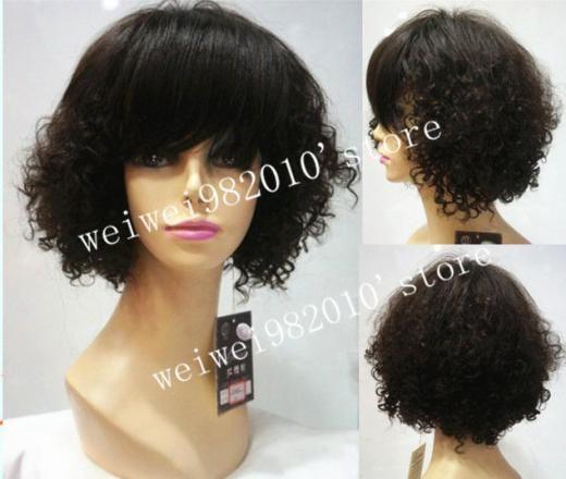 Strongbeauty 100% Human Hair Wig Medium Length Curly Dark Brown Elegant Wigs Black China