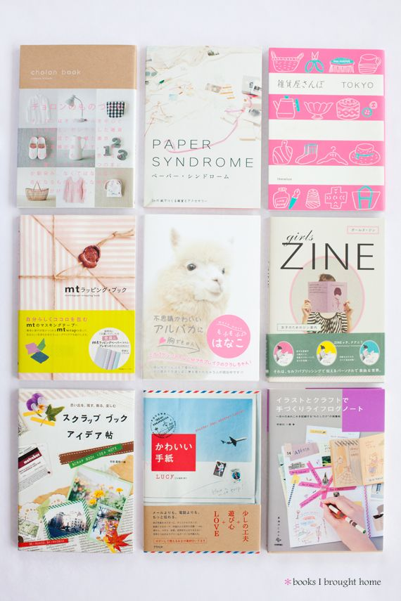 Cool Japanese Craft Books