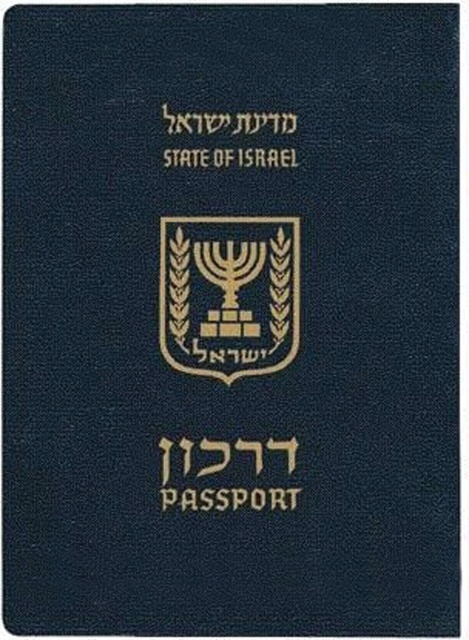 July 5, 1950 Law of Return passed, grants every Jewish immigrant automatic citizenship