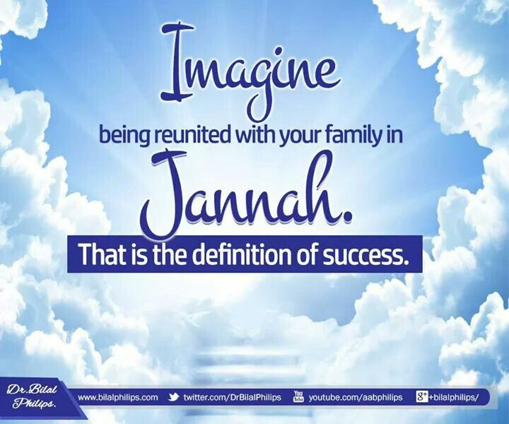 May Allah forgive us n our families and reunite us in Paradise ameen.