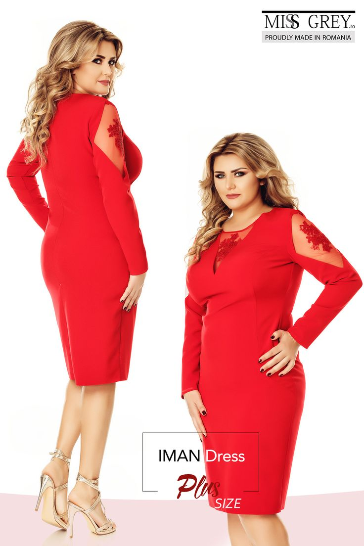 You can be graceful and seductive, no matter of your figure, in the new Iman red dress from Miss Grey's new plus size line. Find it in our online shop.