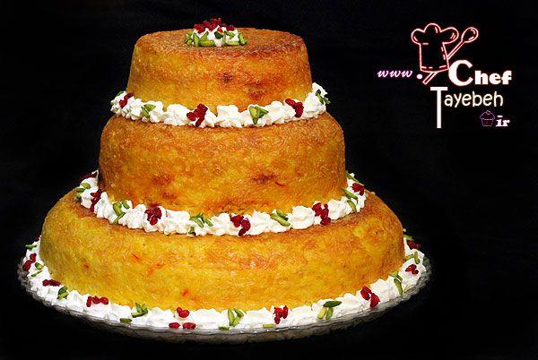 ته چين مرغ ~ کارگاه آشپزسازی: کارگاه آشپزسازی, Persian Food, Tah Chin Cakes, Cakes ته