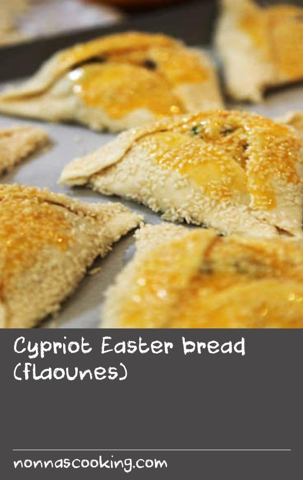 Cypriot Easter bread (flaounes) | This traditional Cypriot recipe for Easter bread involves two hours of preparation, but you can lighten the workload by asking friends or family to help. There's enough for 50 pieces– more than enough to go around!