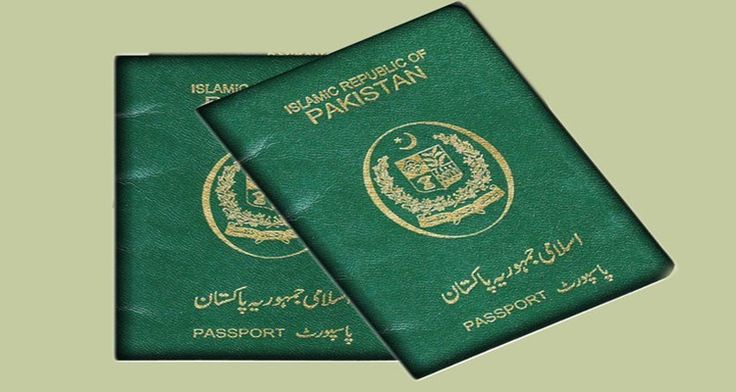 Passport is an official document and every citizen of a country has the basic right to apply and get as soon as possible. It has been an extremely hectic procedure to visit passport office and wait in a long queue for one's turn. It seems that this is going to be a story of the …