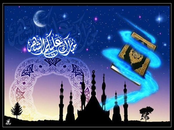 Fond D Ecran Gratuit Islamique Fond Ecran Gratuit Fond Ecran Fond Ecran Hiver