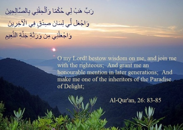 Check out my friends' verses-from-the-quran recommended Ultrabook.