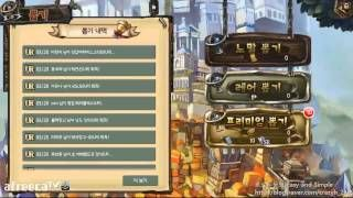 mobile game 가챠 - YouTube