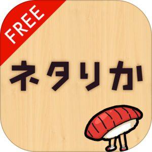 Yahoo Japan Corp.「[最新]芸能・恋愛・雑学ネタをまとめ読み:ネタりか」
