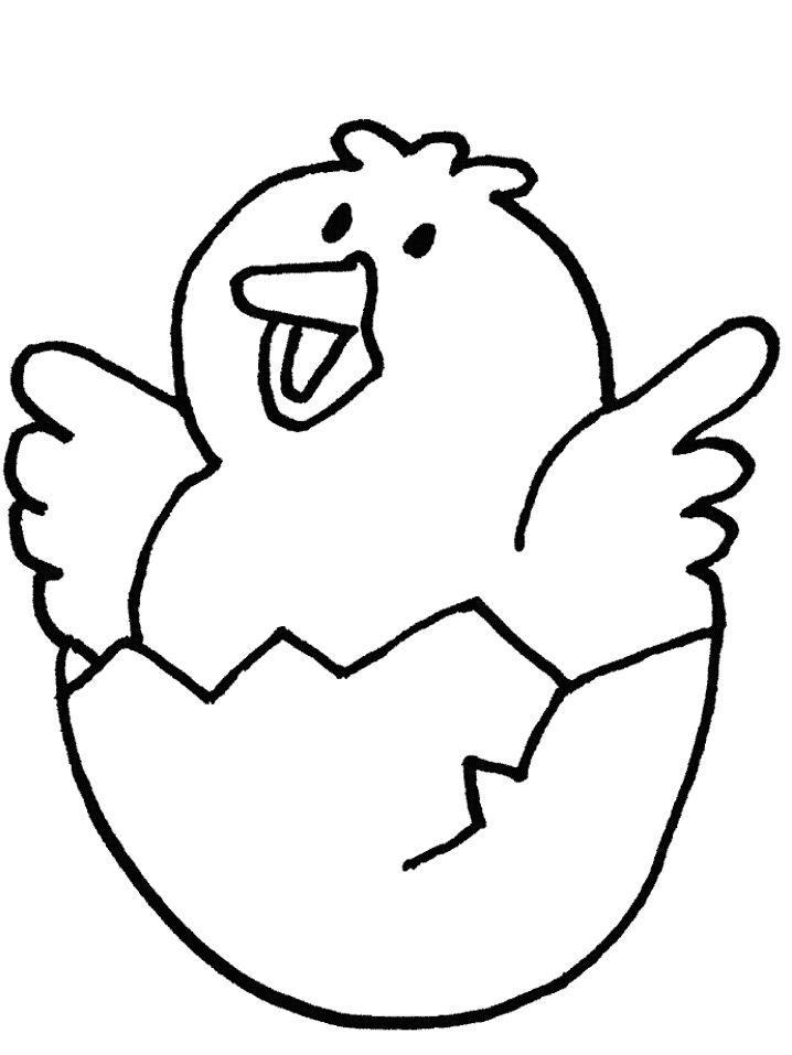 Rooster Coloring Page