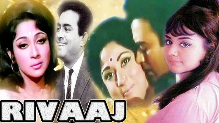 Free Rivaaj | Full Hindi Movie | Sanjeev Kumar | Mala Sinha | Farida Jalal Watch Online watch on  https://free123movies.net/free-rivaaj-full-hindi-movie-sanjeev-kumar-mala-sinha-farida-jalal-watch-online/