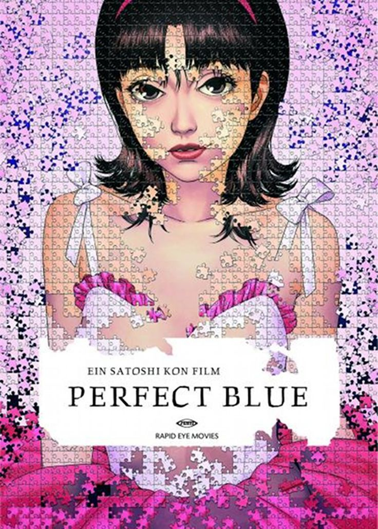 Perfect Blue / 今敏