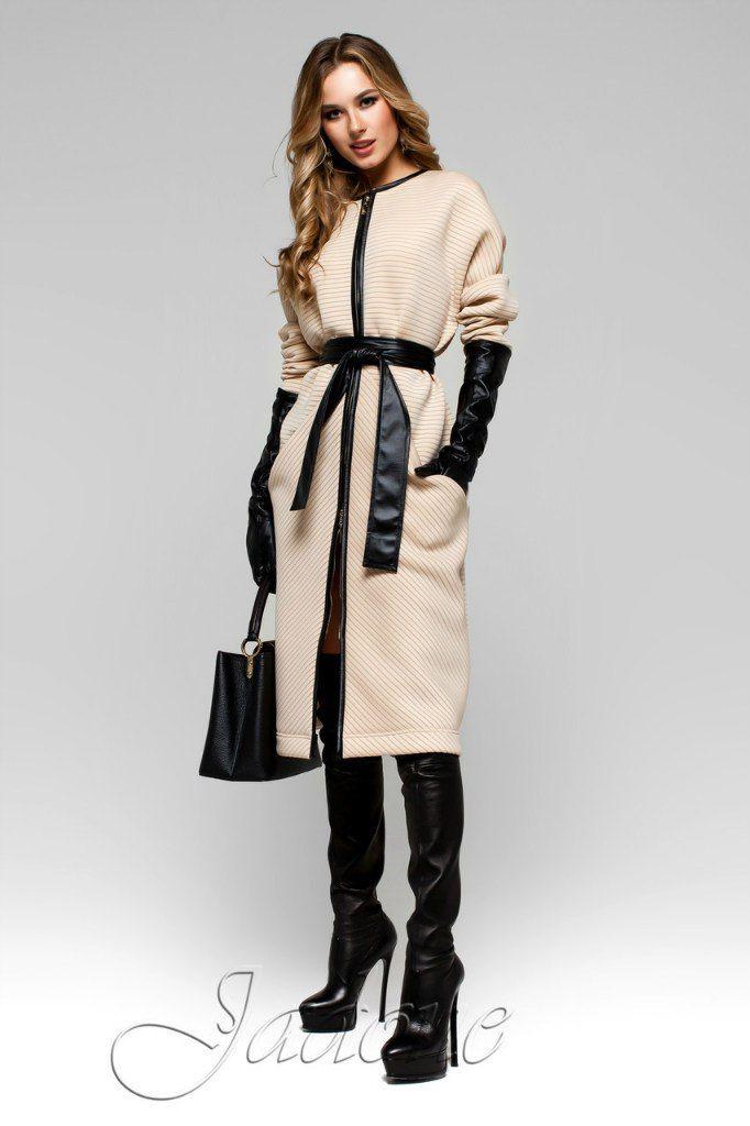 Тренч-пальто Greta бежевое