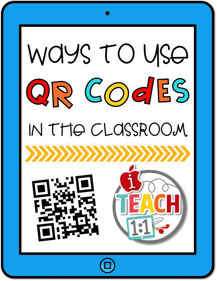 TONS of ideas and freebies for using QR codes in the classroom. This is written …