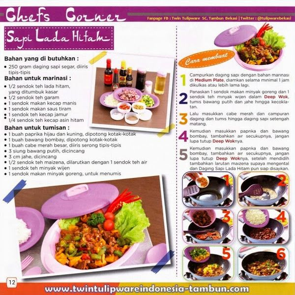 "Chefs ""Corner"" : Daging Sapi Lada Hitam | Resep #Tulipware Mei - Juni 2014, Deep Wok"