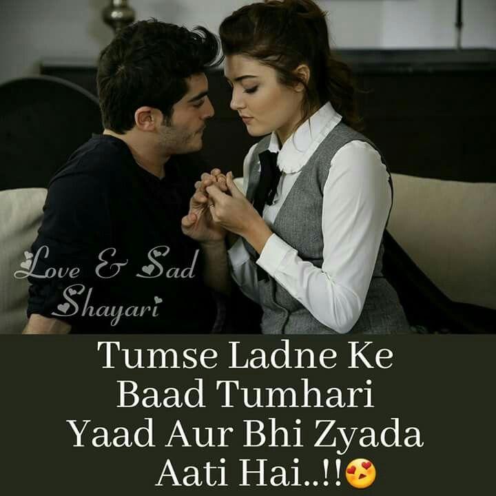 Sad Boy Alone Quotes: 1619 Best Urdu Sharyi Images On Pinterest