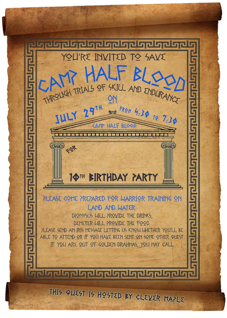 Percy Jackson Birthday Party invitation