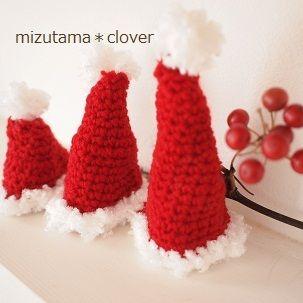 サンタ帽子のオーナメント|mizutama* clover