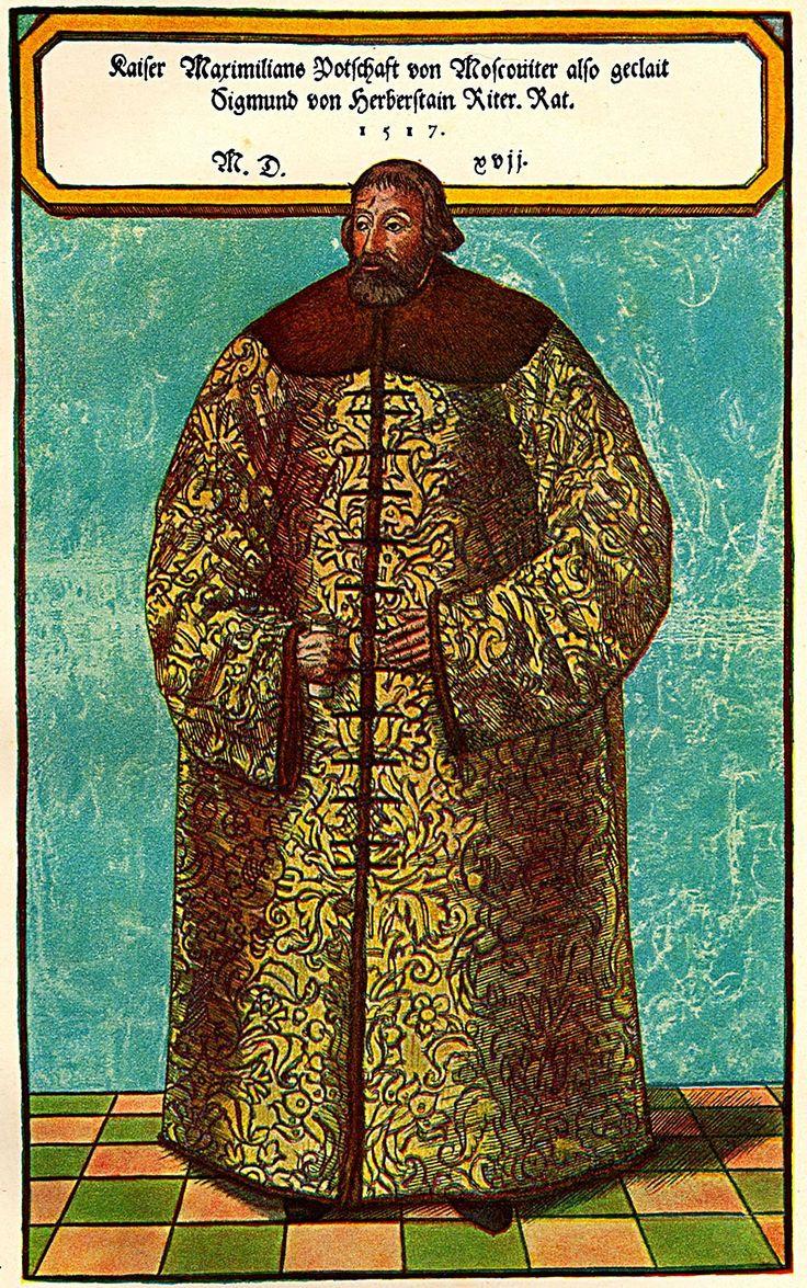 Герберштейн в шубе подаренной Василием III( копия с зарисовки А. Хиршфогеля 1548 года)