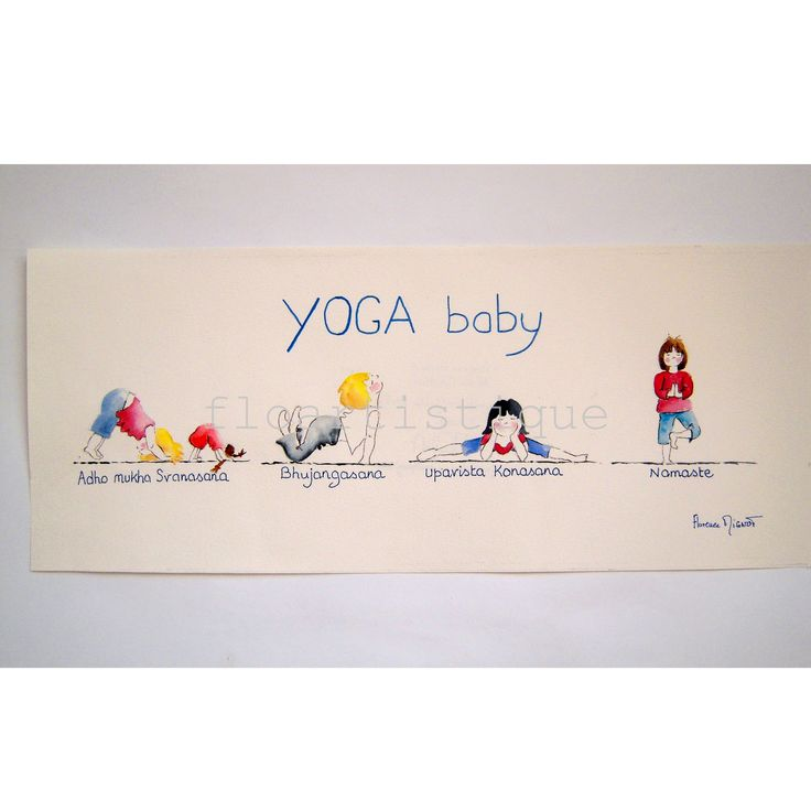 Aquarelle Yoga Baby pour déco chambre enfant