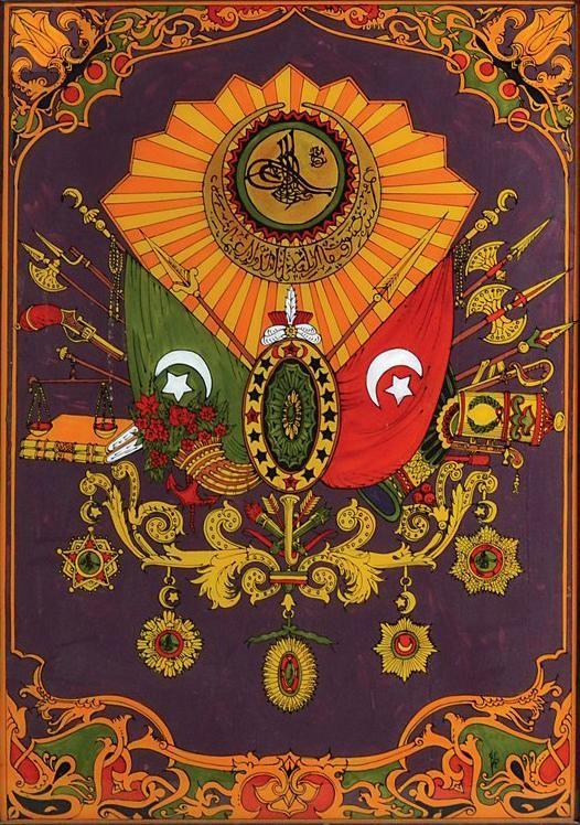 Coat of Arms (Osmanlı Arması)