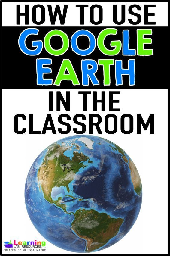 Learn ways you can use Google Earth in the classroom.