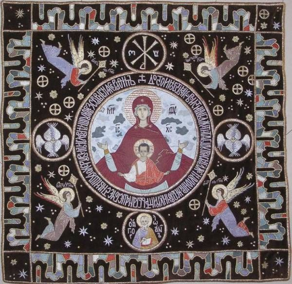 Our Lady of the Sign of the veil
