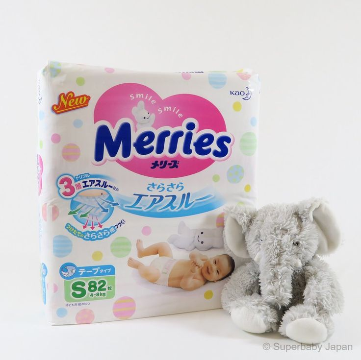 Superbaby Japan - Merries nappies - Small - 82 pieces (single pack)