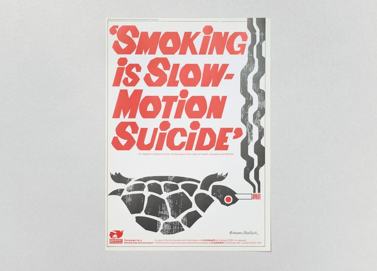 Anti-smoking poster by Biman Mullick / Cleanair. Images courtesy of the Wellcome Collection