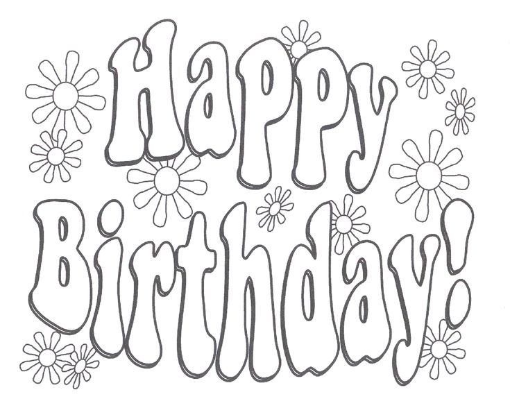 becd906aea0fdce456f47b0707f2cf83 25 best ideas about printable happy birthday cards on pinterest on printable belated birthday cards