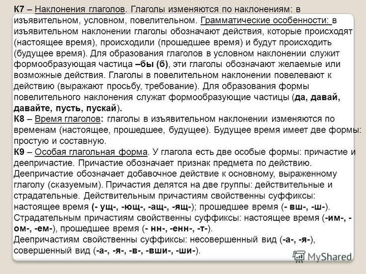 Решебники 3 класс по английскому языку л.м.лапицкая т.ю.севрюкова а.и.калишевич н.м.седунова