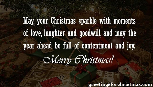 christmas-greeting-messages-for-clients 2016